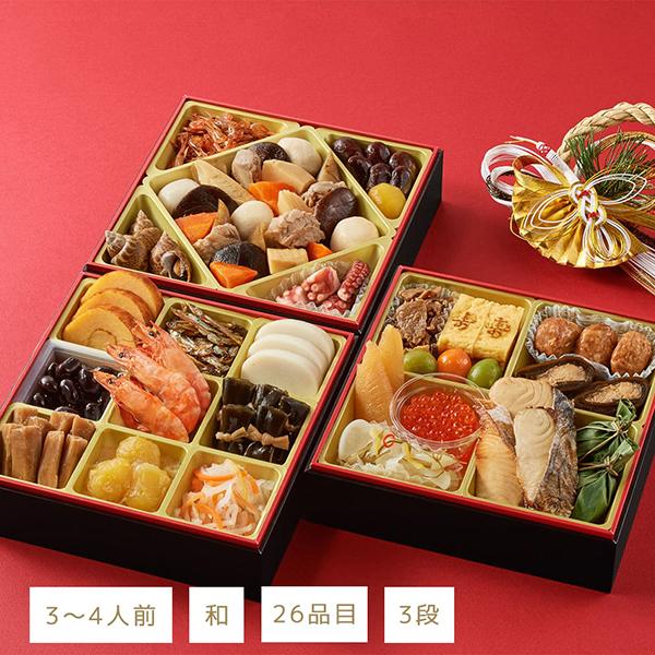 【おせち料理 2022/送料無料/12月31日お届け】祝春華 <3~4人前・和風3段重>(冷蔵品)