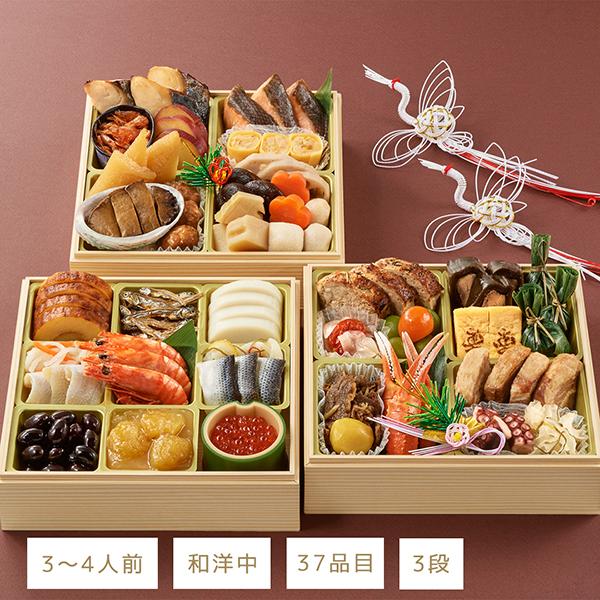 石井のおせち料理【慶春譜】、3~4人前・和洋中3段重
